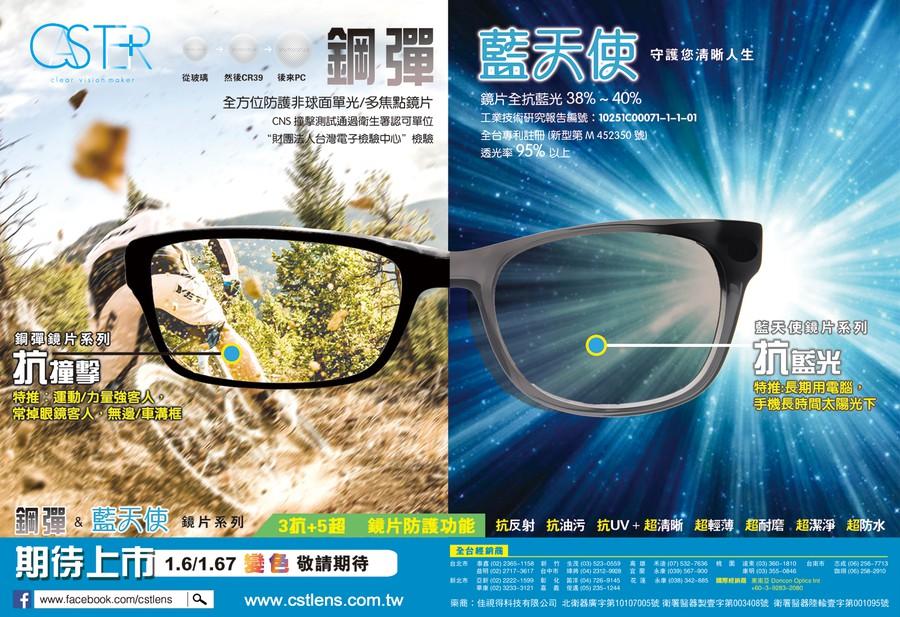 Design vincitore di Ryan Chu