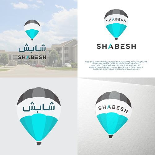 Diseño finalista de oemah mulyadi