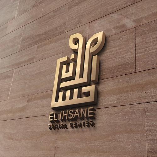 Diseño finalista de Seham Fathy