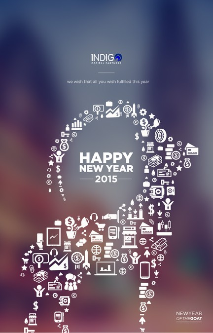 Happy New Year card | Card or invitation contest