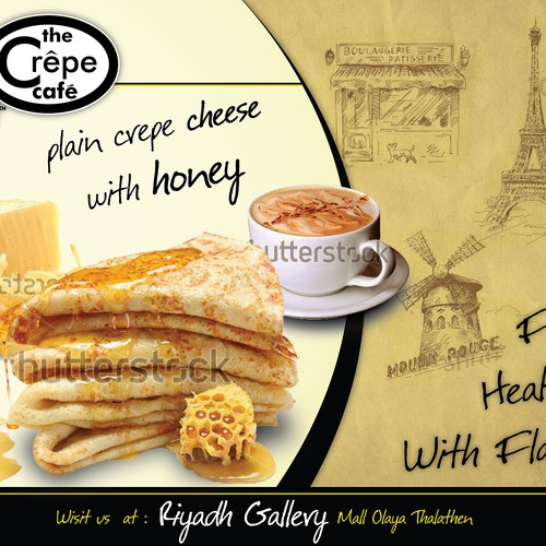 postcard, flyer or print for We are Coffee Sky  Company the exclusive agent of the crepe Café international in Saudi Arabia in R Design by V.M.74