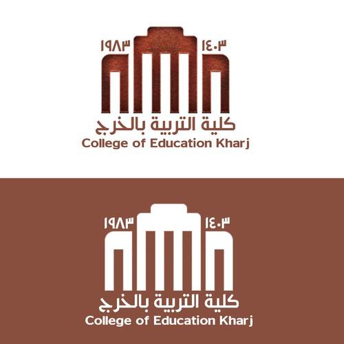 Runner-up design by hamouz0dz