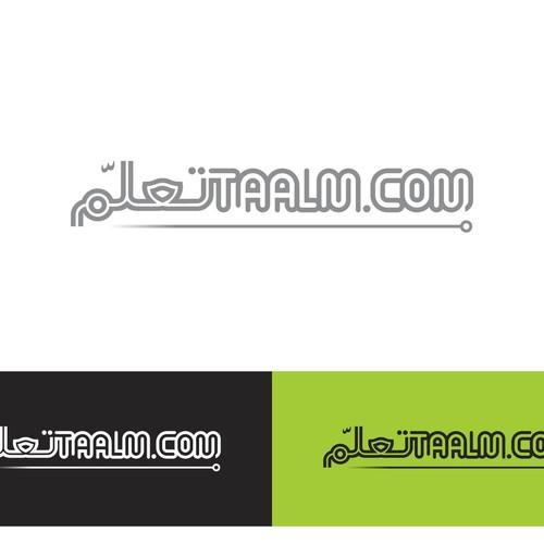 Runner-up design by MMX