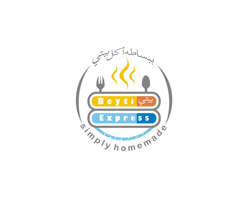 Logo for frozen food products logo design contest for Home decor logo 99 design contest