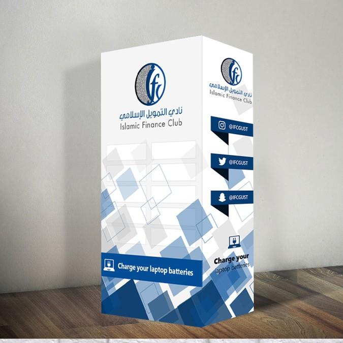 Design gagnant de Mostafa.Design