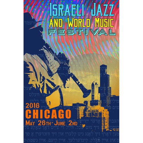 Israeli Jazz and World Music Festival Design by krlegend