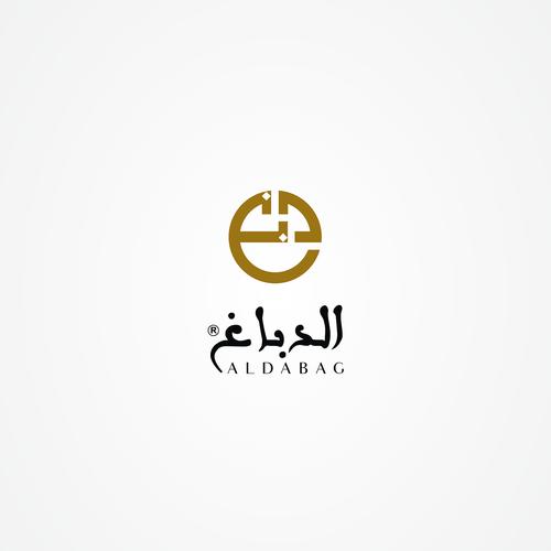 Meilleur design de Medhak1