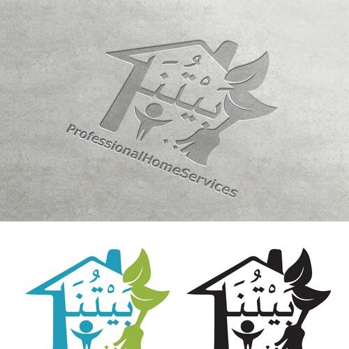 Design finalisti di Goca_021