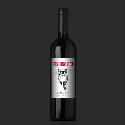 Design a modern wine label for a small new independent brand in India's emerging market (our wine bottled in Italy) Design by StudioAs