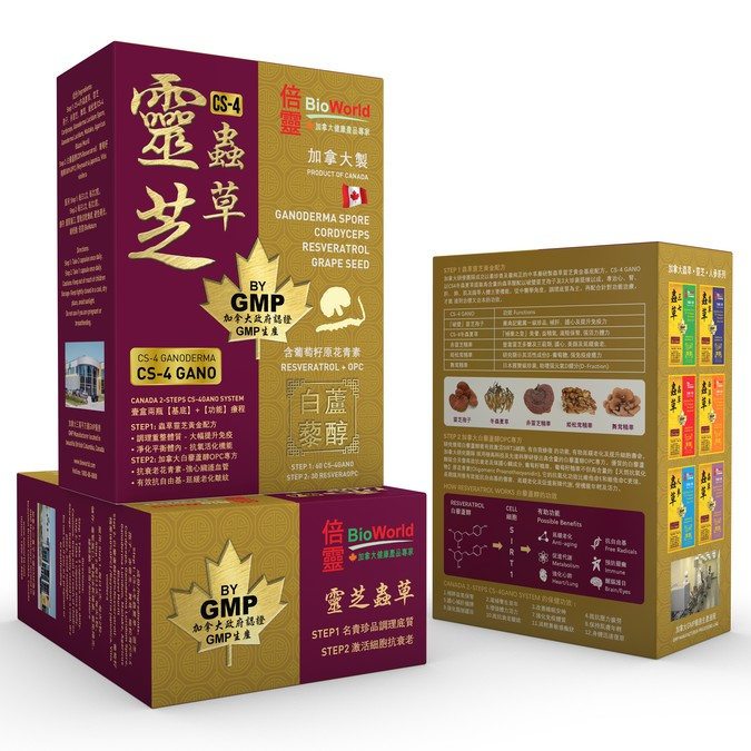 Herbal supplement packaging design | Product packaging contest