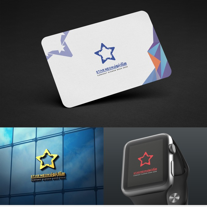 Winning design by LogoVillage
