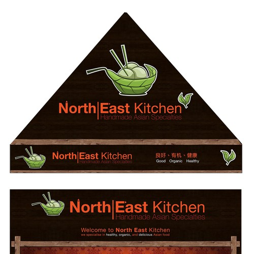 Create The Next Signage For North East Kitchen Signage Contest