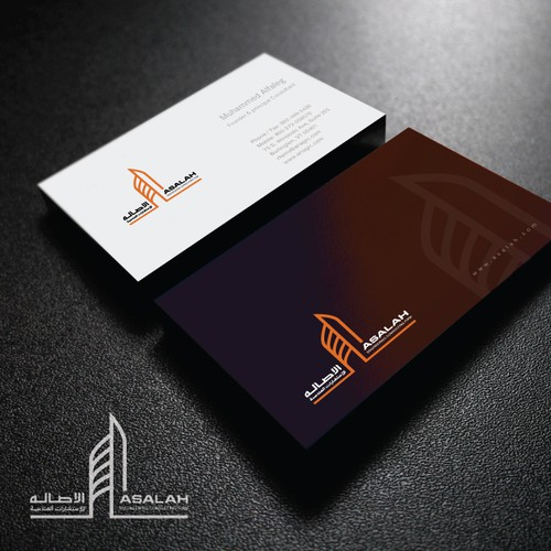 Runner-up design by pride99