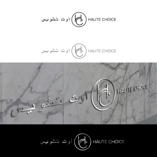 Meilleur design de HaninCanary