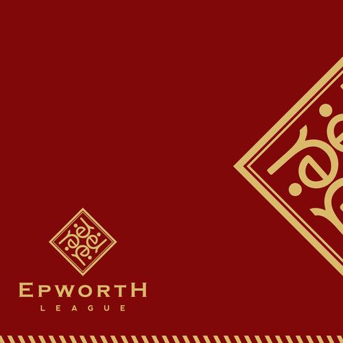 Runner-up design by Adiwinata