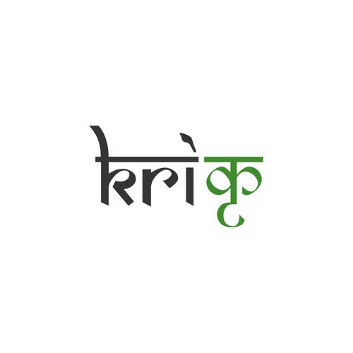 Design finalista por d'ahnaf