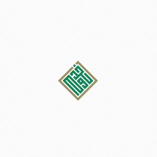Design finalisti di khaledak