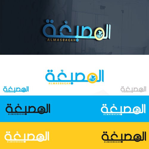 Runner-up design by 007 | Design