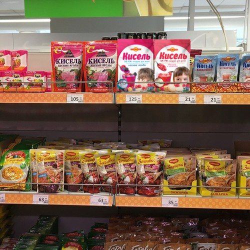 snack product based on packaging Packaging strategies identifies and analyzes food packaging trends, package development, package innovation, insights and solutions for packagers.