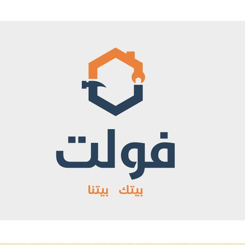 Runner-up design by SaadArts