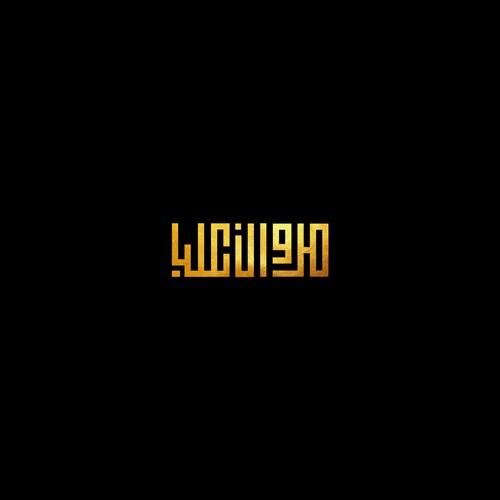 Diseño finalista de :::Studio.Shahbaz:::