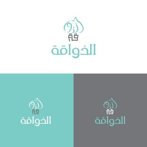 Runner-up design by freedesign95