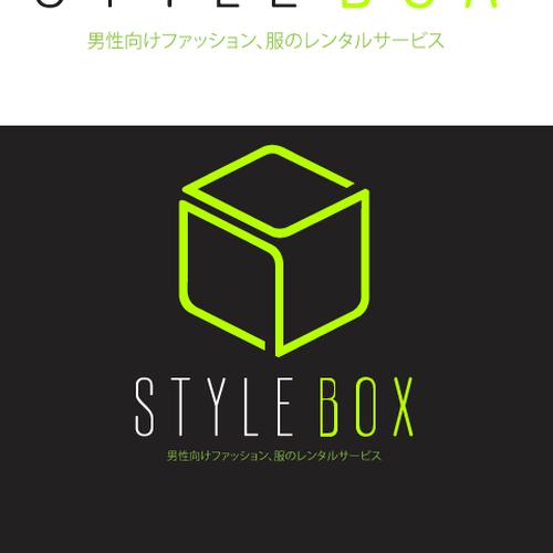 Diseño finalista de CreativityStep