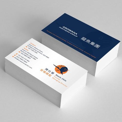 Design finalista por Porvel Design