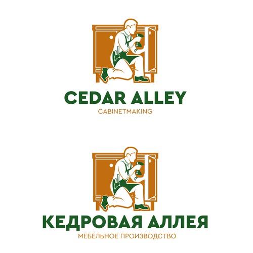 Design finalista por ru.MahaK