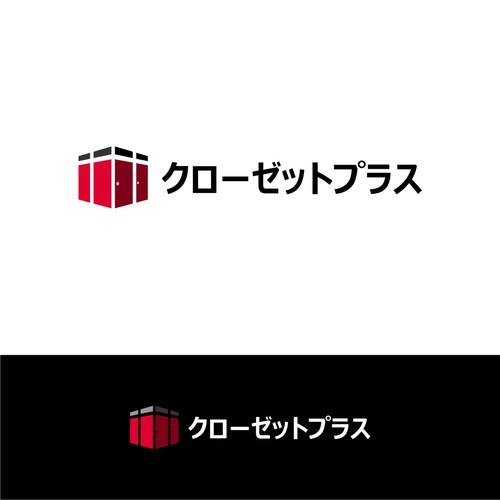 Zweitplatziertes Design von Mori Summer