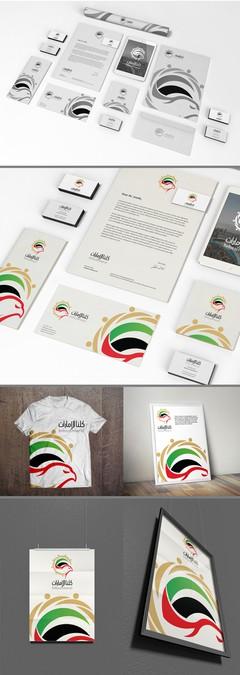 Winning design by Akram sma