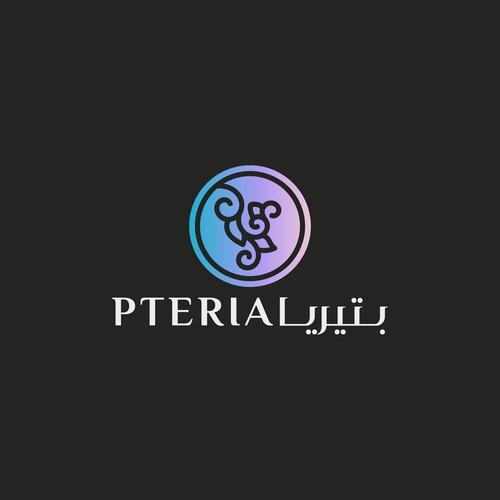 Design finalista por Eminssat