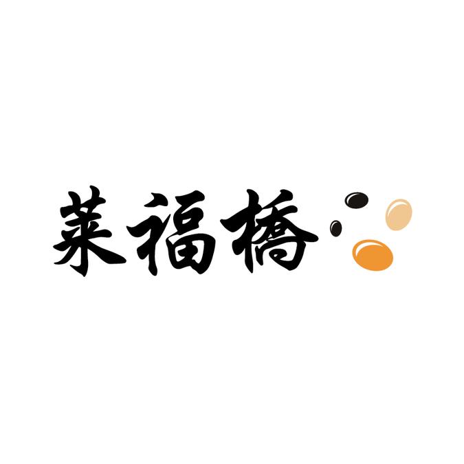 Design vencedor por wahwaheng