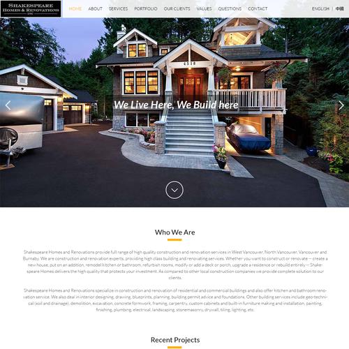 Design finalisti di NJ26