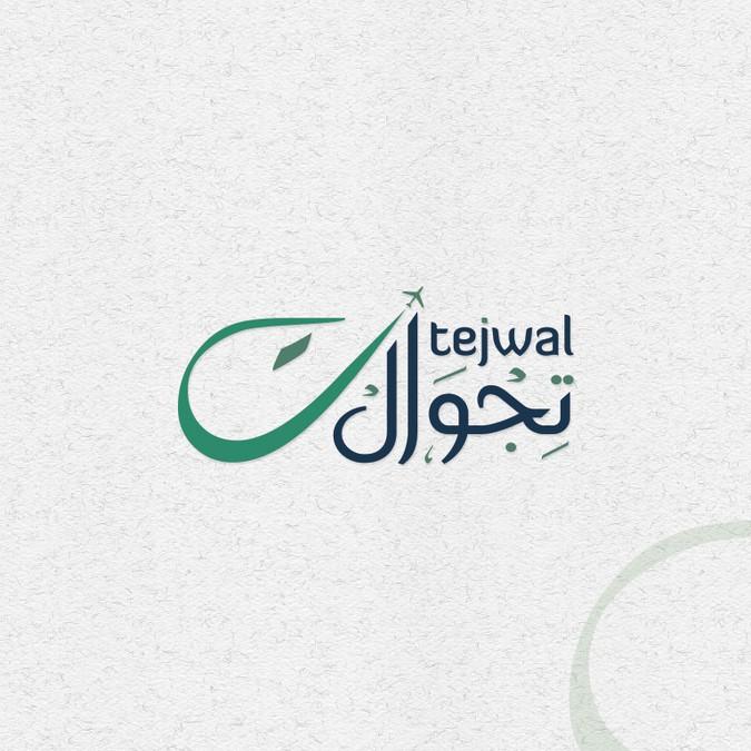 Winnend ontwerp van khaledak