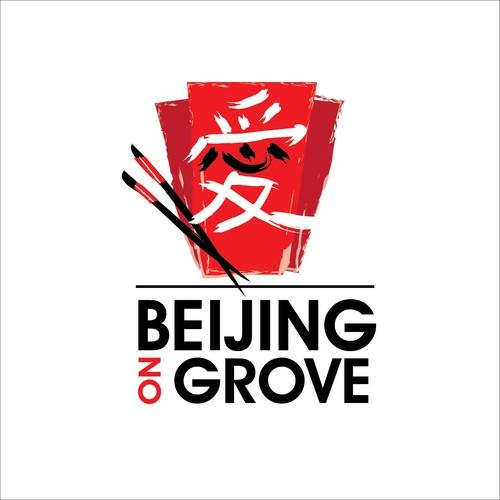 Ontwerp van finalist Yeniang