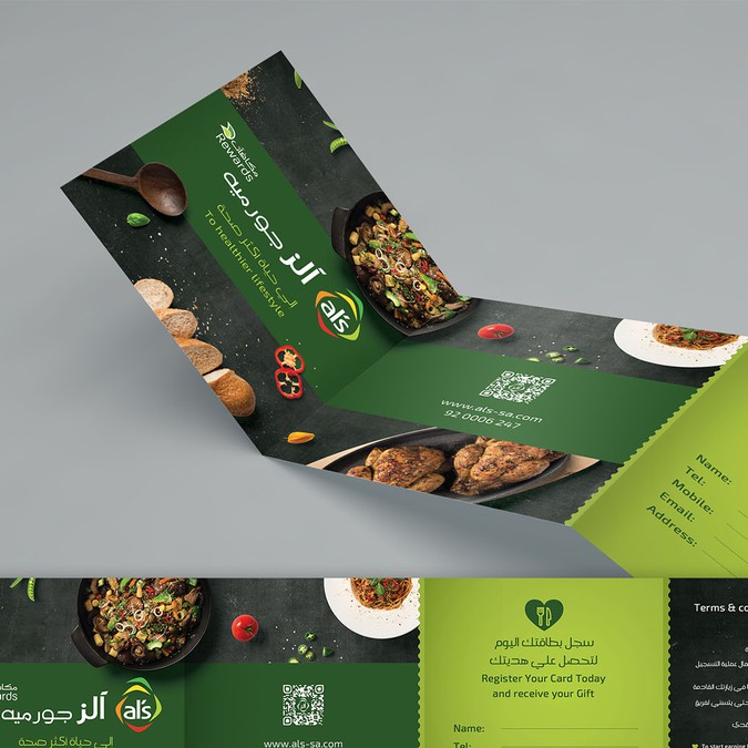Winning design by Alshimaa Mou