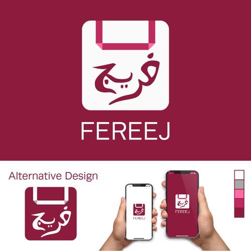 Diseño finalista de Hafidz Fihri