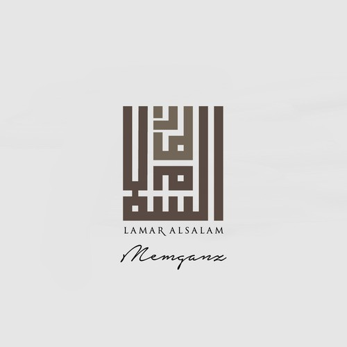 ARABIC & ENGLISH LOGO: Timeless logo needed for investment business with a real estate focus. Design by elganzoury