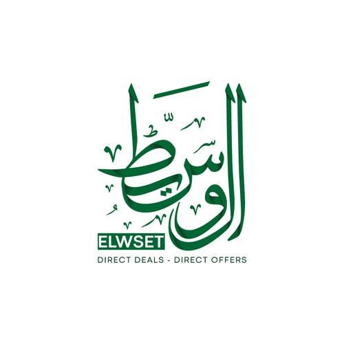 Zweitplatziertes Design von Abdo94