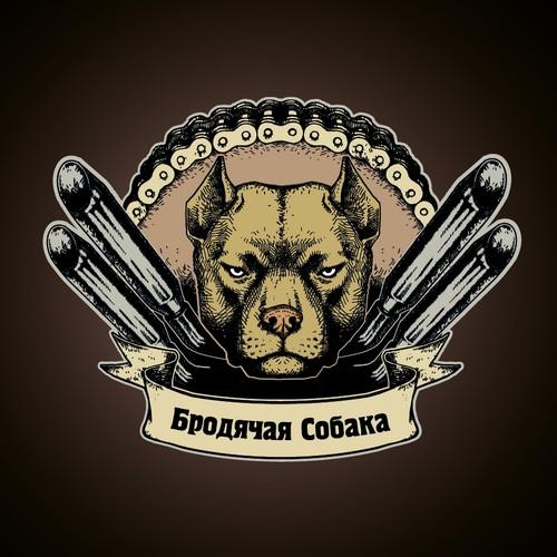 Design finalista por Cheburashka1