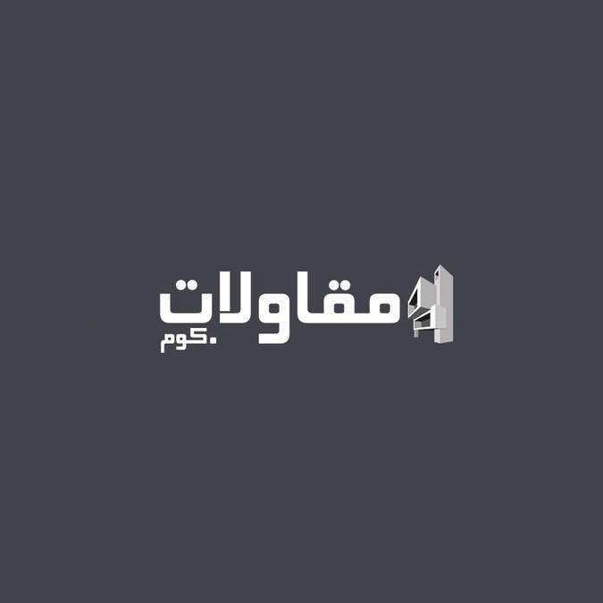 Design vincitore di OADesign