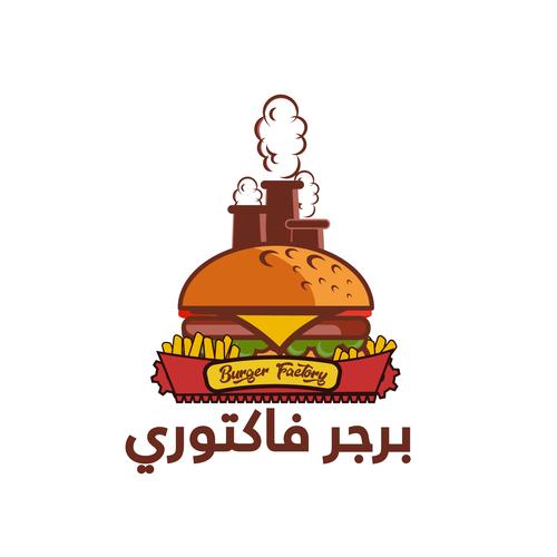 Diseño finalista de Mostafa Raouf