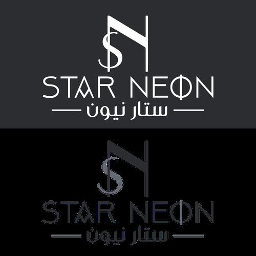 Runner-up design by Nada Ezz