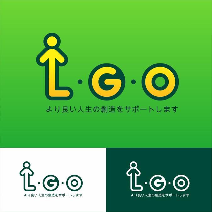 Design gagnant de MONO Graphics