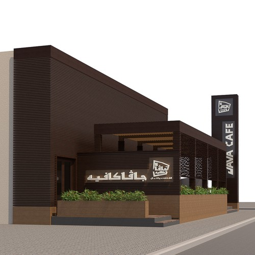 Coffee Shop Exterior Design | 3D contest